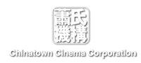 Logo Chinatown Cinema Corporation