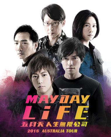 MAYDAY LIFE 人生無限公司