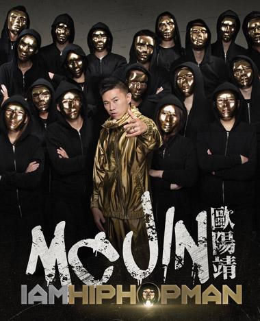 MC Jin - I am HipHop Man