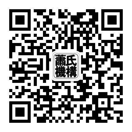 CCC Wechat QR